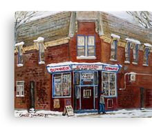 SCENES OF POINTE ST. CHARLES MONTREAL DEPANNEUR RICHARDSON BEST MONTREAL ART CANADIAN PAINTINGS Canvas Print