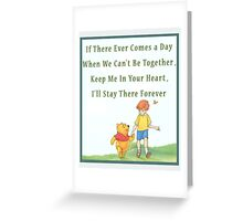 Winnie the Pooh - Firendship Lovely Quote  Greeting Card