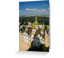 Ukraine Kievo-Pecherskaya Lavra 02 Greeting Card
