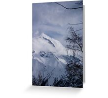 View through the trees, Les Deux Alpes, The French Alps Greeting Card