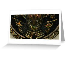 Antique Coin Study  Greeting Card