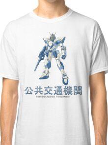Traditional Japanese Public Transportation Classic T-Shirt