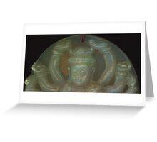 Carved Deity Study  Greeting Card