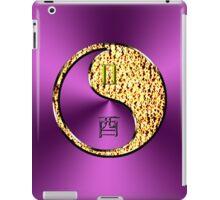 Gemini & Rooster Yin Fire iPad Case/Skin