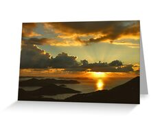 Bordeaux Mountain Sunrise Greeting Card