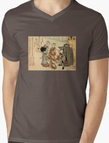 'Lady' by Katsushika Hokusai (Reproduction) Mens V-Neck T-Shirt