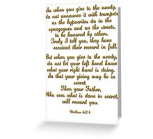Matthew 6:24 Greeting Card