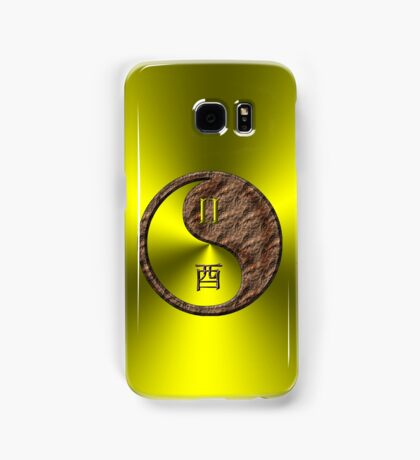 Gemini & Rooster Yin Earth Samsung Galaxy Case/Skin