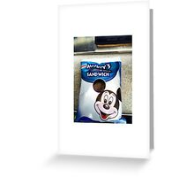 Delightness in a wrapper Greeting Card