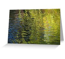 Blue and yellow water Greeting Card