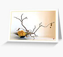 Ikebana-103 Greeting Card Greeting Card