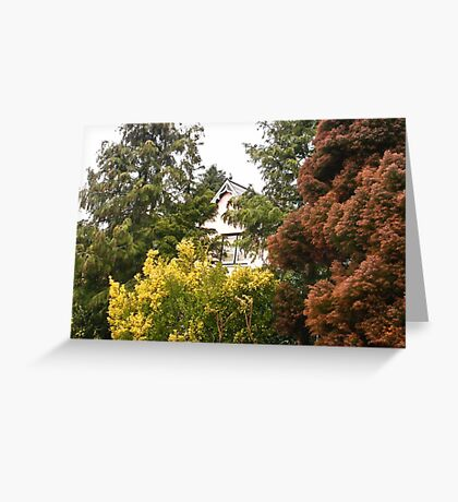 ..... and I think the little house knew something about it! Don't You? Greeting Card