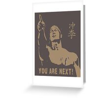 CHONG LI BOLO YOUNG BLOODSPORT YOU ARE NEXT Greeting Card