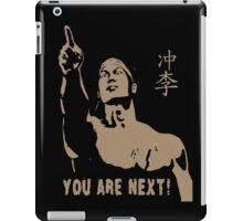 CHONG LI BOLO YOUNG BLOODSPORT YOU ARE NEXT iPad Case/Skin