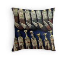 Jambiya - Yemen Throw Pillow