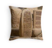 Gravestone - Yemen Throw Pillow