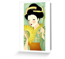 Geisha: Olive Greeting Card