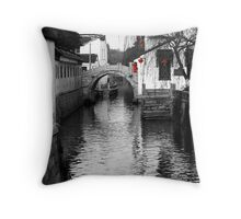 City of Rice and Fish Throw Pillow