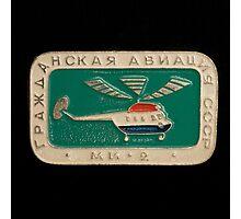 Soviet badge  helicopter MI 2 Photographic Print