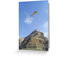Flight Grand Canyon Greeting Card