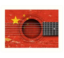Old Vintage Acoustic Guitar with Chinese Flag Art Print