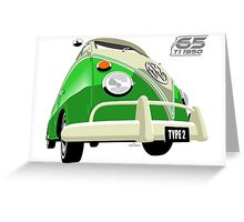 VW Transporter bright green - 65th anniversary Greeting Card