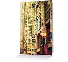 Joffrey Ballet Greeting Card