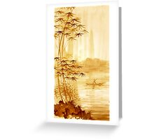 LAKE - landscape art Greeting Card