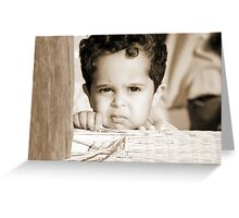In his little world... Greeting Card