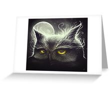Owl & The Moon Greeting Card