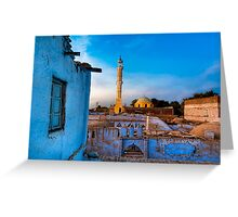 Ubiquitous - Minarets of Egypt Greeting Card