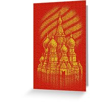 Russian Bricks Greeting Card