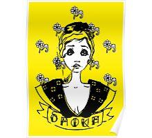 Smoke Opium Poster