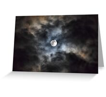 As Is~ Full Moon~ 3/9/2015 Greeting Card