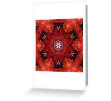 Chakra Art (#21) Greeting Card