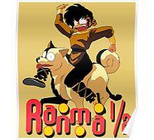Ryoga - Ranma 1/2 Poster