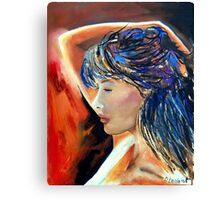 Young girls' face Canvas Print