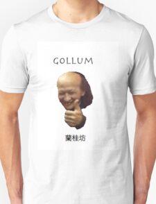 Hong Kong LKF Gollum 2 T-Shirt