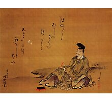 'The Poet' by Katsushika Hokusai (Reproduction) Photographic Print