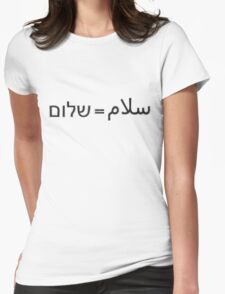 Shalom = Salam Womens Fitted T-Shirt