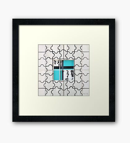 Puzzle Framed Print