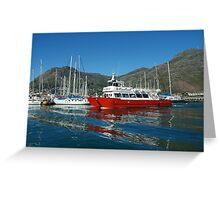 Nauticat Greeting Card
