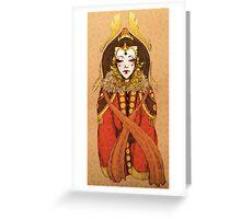 Amidala Greeting Card