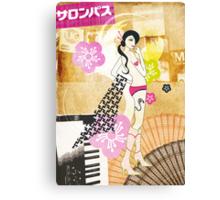 Shibuya Girl (the 2nd coming) Canvas Print