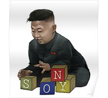 Baby Kim Jong-Un Poster