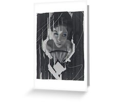 What are you drawing Ryan 162 Greeting Card