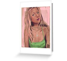 What are you drawing Ryan 178 Greeting Card