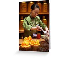 Beijing Tea Mix Greeting Card