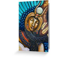 Goddess Isis Greeting Card