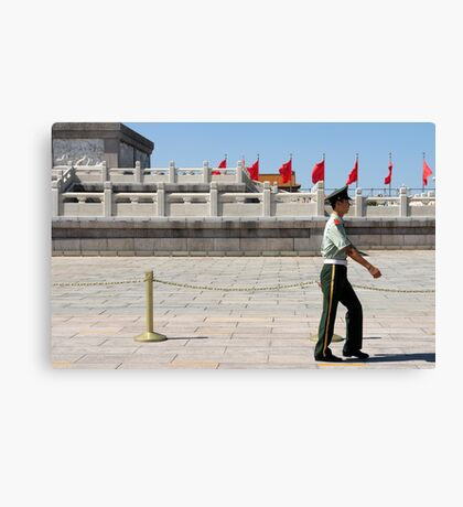 Tiananmen Canvas Print